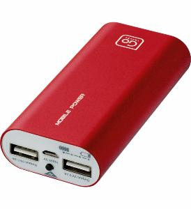 Batterie de secours double (powerbank)